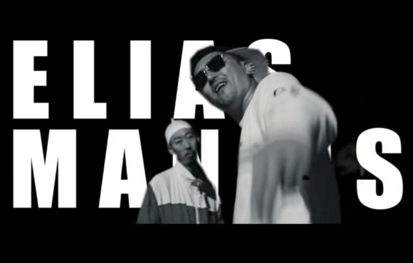 ELIAS x MANTIS SCSHOT